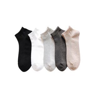 Custom Solid Ribbed Cotton Women Ankle Socks